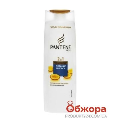 Шампунь Пантин (Pantene)  2в1 Основное питание 400 мл – ИМ «Обжора»