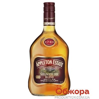 Ром Эпплтон Эстейт (Applton Estate) VX ямайський 0,7 л – ИМ «Обжора»