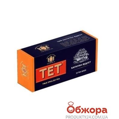 Чай Тет Капитан Вудгет черный байховый 25*2г – ИМ «Обжора»