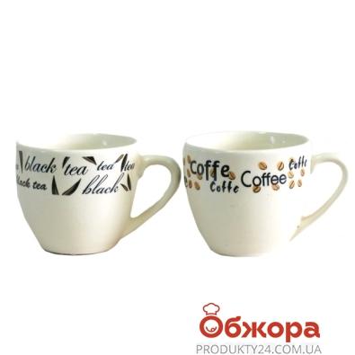 Кружка керам. Кофе 250 мл 55000137 – ИМ «Обжора»