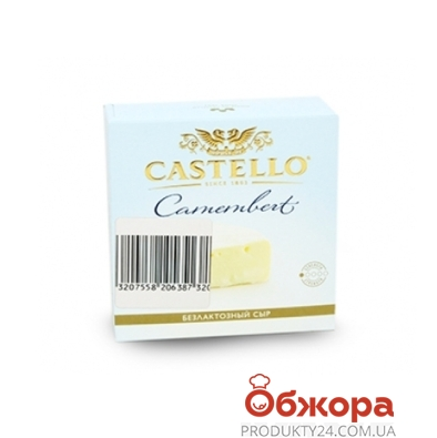 Cыр Пасторелли (Pastourelle) Камамбер Castello Дания 125 г – ИМ «Обжора»
