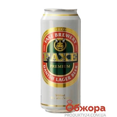 Пиво Факс (Faxe) премиум 0,5 л – ИМ «Обжора»