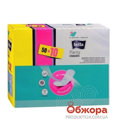 Прокладки Белла (Bella)  Panty Классик (50+10шт) – ИМ «Обжора»