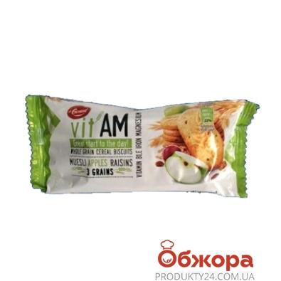 Печенье Доктор Жерар (Dr. Gerard) Vit Am мюсли 50г яблоко изюм – ИМ «Обжора»