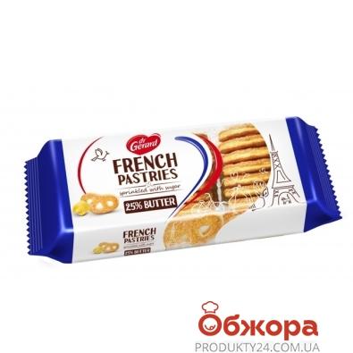 Печенье Доктор Жерар (Dr. Gerard) французкое маслянное 158 г – ИМ «Обжора»