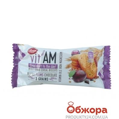 Печенье Доктор Жерар (Dr. Gerard) Vit Am мюсли 50г слива шоколад – ИМ «Обжора»