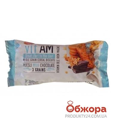 Печенье Доктор Жерар (Dr. Gerard) Vit Am мюсли 50г молоко шоколад – ИМ «Обжора»