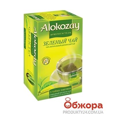 Чай Алокозай (Alokozay) Зеленый 25 п – ИМ «Обжора»