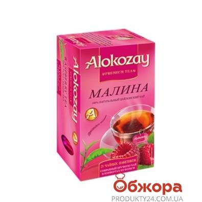 Чай Алокозай (Alokozay)  черный с малиной 25 п – ИМ «Обжора»