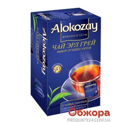 Чай Алокозай (Alokozay) черный с бергамотом 25 п – ИМ «Обжора»