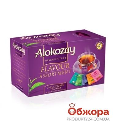Чай Алокозай 25п Ассорти – ИМ «Обжора»