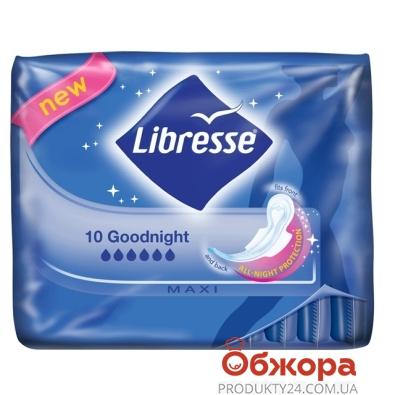 Прокладки Либресс ( Libresse) Invisible Goodnight 10шт – ИМ «Обжора»