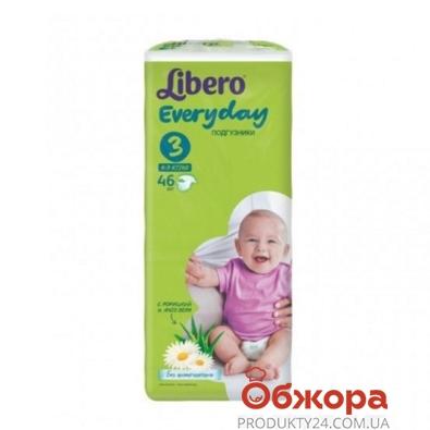 Подгузник Либеро (Libero) Everyday 3 Midi (4-9 кг)  46 шт – ИМ «Обжора»