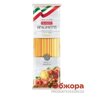 Спагетти Макфа (Makfa) 500 г – ИМ «Обжора»