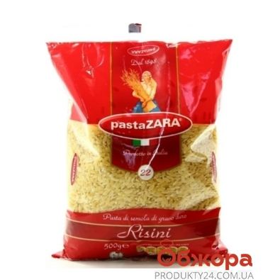 Макароны Паста Зара (Pasta ZARA) 500г N22 росинка – ИМ «Обжора»