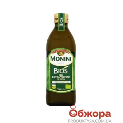 Оливковое масло Монини Биос 0,5 л – ИМ «Обжора»