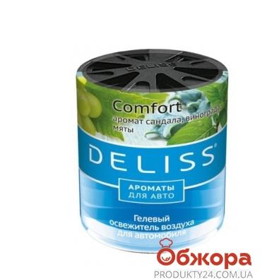 Освежитель гелевый Делисс (Deliss)  Comfort для авто – ИМ «Обжора»