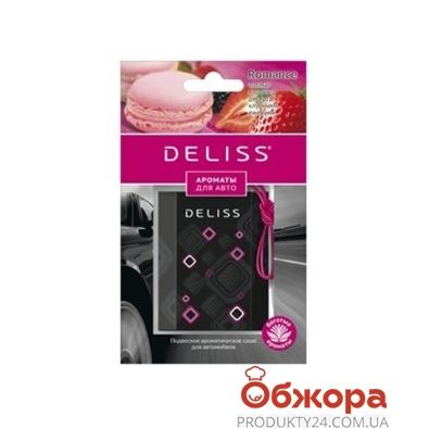 Средство Делисс (Deliss)  Romance для автосмен.флакон – ИМ «Обжора»