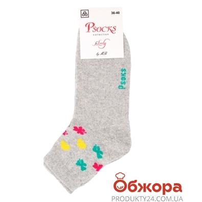 Носки Псокс (Psocks) Пузырьки 36-40р. – ИМ «Обжора»