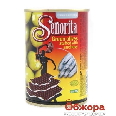 Оливки Сеньорита (Senorita)  280 г  б/к анчоус – ИМ «Обжора»