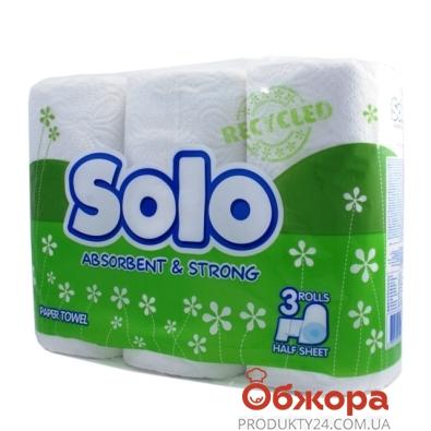 Полотенце кухонное  Соло 3 шт. – ИМ «Обжора»