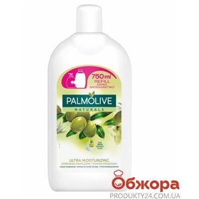 Мыло жидкое Палмолив (Palmolive)  Оливковое молочко 750 мл. сменный блок – ИМ «Обжора»