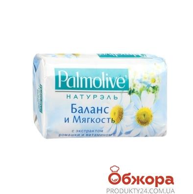 Мыло Палмолив (Palmolive)  Натурель Ромашка и витамин Е 175гр. – ИМ «Обжора»