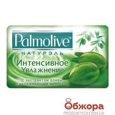 Мыло Палмолив (Palmolive)  Натурель Оливка и молочко 175гр. – ИМ «Обжора»