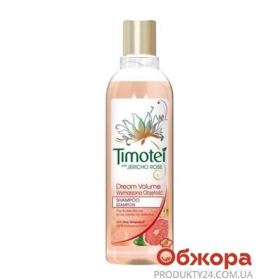 Шампунь Тимотей (Timotei) Роскошный объем 400 мл – ИМ «Обжора»