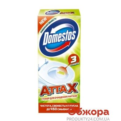 Средство Доместос (Domestos) ер туал. для чистки Лимонная Свежесть  3*10 г – ИМ «Обжора»
