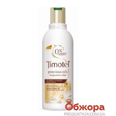 Шампунь Тимотей (Timotei) Драгоценные масла, 400 мл – ИМ «Обжора»