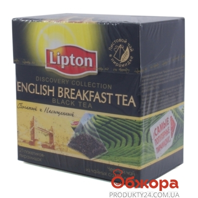 Чай Липтон (Lipton) Английский завтрак 20 п – ИМ «Обжора»