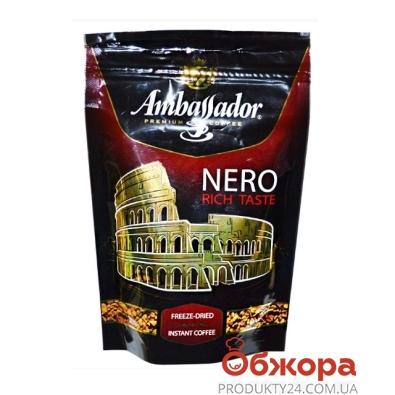 Кофе Амбассадор (Ambassador) Nero 70г  раств. м/уп – ИМ «Обжора»