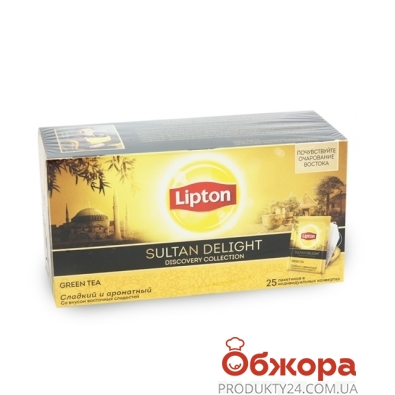 Чай Липтон (Lipton) Sultan Delight 25 п – ИМ «Обжора»