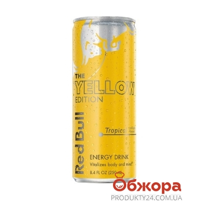 Напиток энергетический Ред Бул (Red Bull) Yellow Edition 0,25 л – ИМ «Обжора»