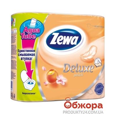 Туалетная бумага Зева (Zewa) Deluxe Персик арома 8 рул. – ИМ «Обжора»