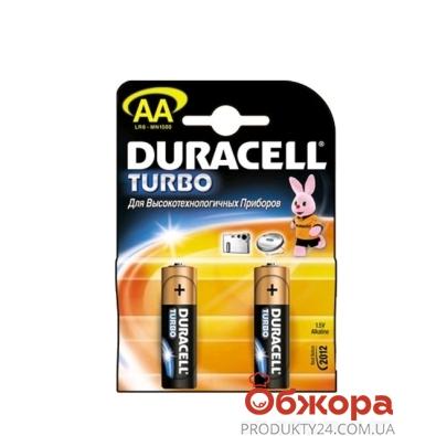 Батарейки Дюрасел LR 2А Turbo 2 BP – ИМ «Обжора»