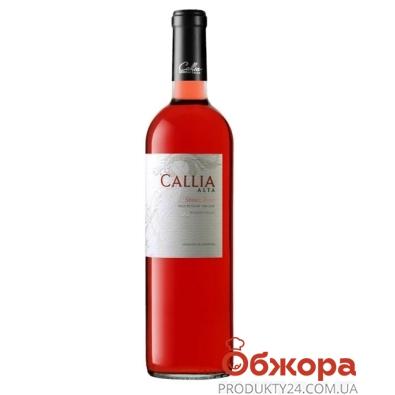 Вино Каллия (Callia) Альта Шираз Розе розовое сухое 0,75 л – ИМ «Обжора»