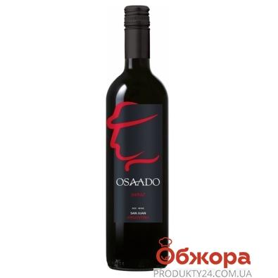 Вино Каллия (Callia) Альта Шираз красное сухое 0,75 л – ИМ «Обжора»
