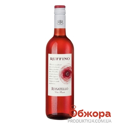 Вино Руффино (Ruffino) Розателло розовое сухое 0,75 л – ИМ «Обжора»