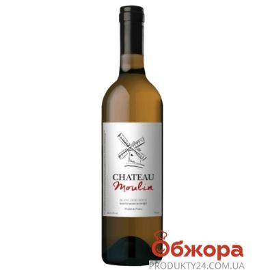 Вино Шато Мулин (Chateau Moulin) белое п/сл 0,75л – ИМ «Обжора»