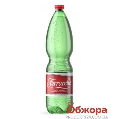 Вода Феррарелле (Ferrarelle) б/газ 1,5 л – ИМ «Обжора»