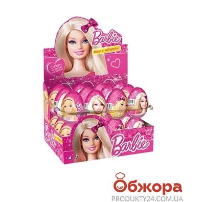 Шоколадное яйцо Барби – ИМ «Обжора»