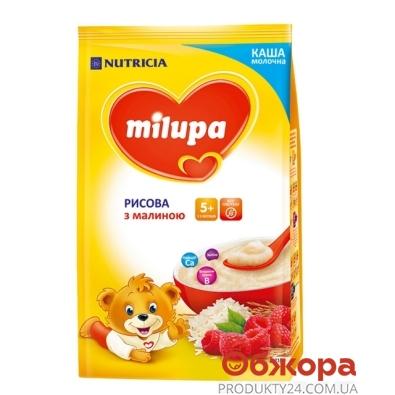 Каша Милупа (Milupa) молочная рисовая с малиной 210 г – ИМ «Обжора»