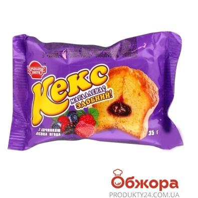 Кекс Домашне Свято лесная ягода 35 г – ИМ «Обжора»