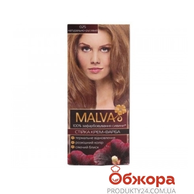 "Краска ""MALVA hiar color"" натур.русый – ИМ «Обжора»"