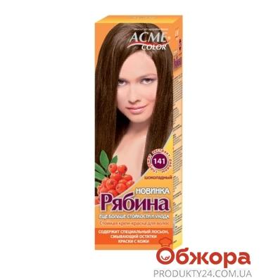 Краска Рябина для волос N141 шоколад – ИМ «Обжора»