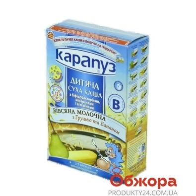 Каша Карапуз груша-банан 250г – ИМ «Обжора»