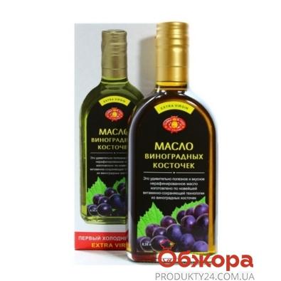 Виноградное масло Голден Кингс (Golden Kings) 0,35 л – ИМ «Обжора»