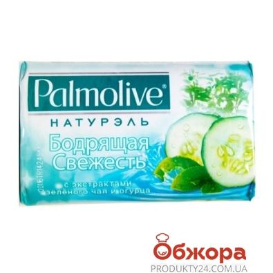 Мыло Палмолив (Palmolive) Зеленый чай и огурец 90 г – ИМ «Обжора»